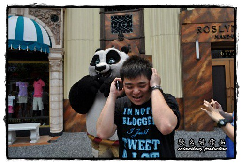 Kung Fu Panda so cute and scare!