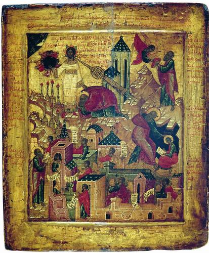 004-Apocalipsis La visión de San Juan el Teólogo en la isla de Patmos-Siglo XVI