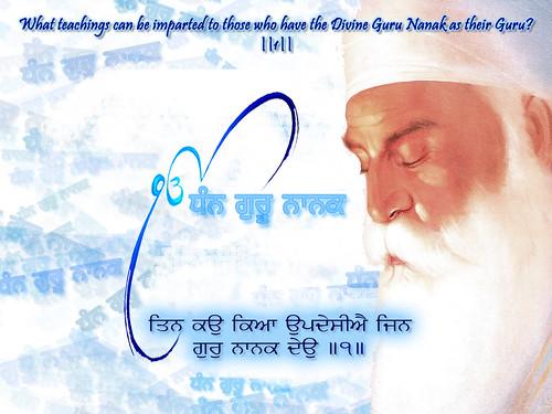 guru nanak dev ji wallpapers. Dhan Guru Nanak Dev Sahib Ji