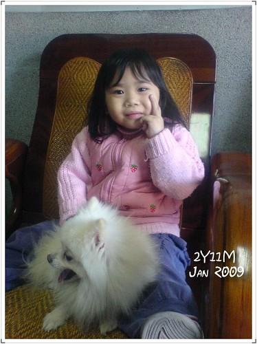 夏皮與狗01