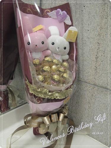 gift_01_090323