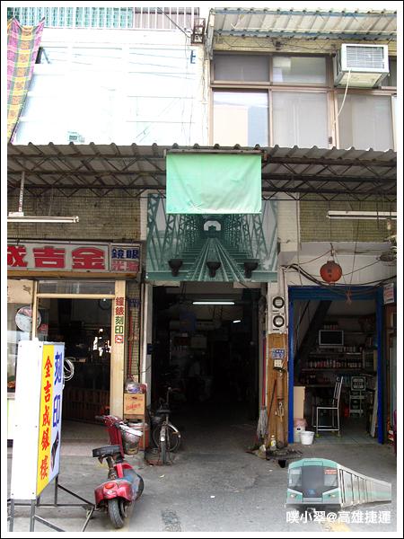 090325_01_高捷橋頭