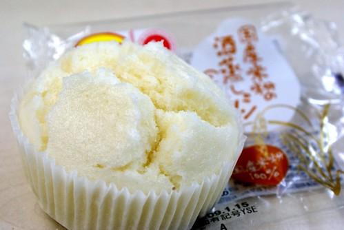 国産米粉の酒蒸しパン