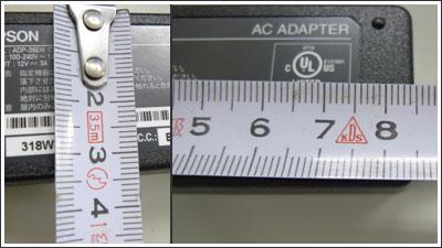IdeaPad S10eのACアダプターのサイズを比較