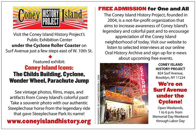 2009 Season Invite by Coney Island History Project