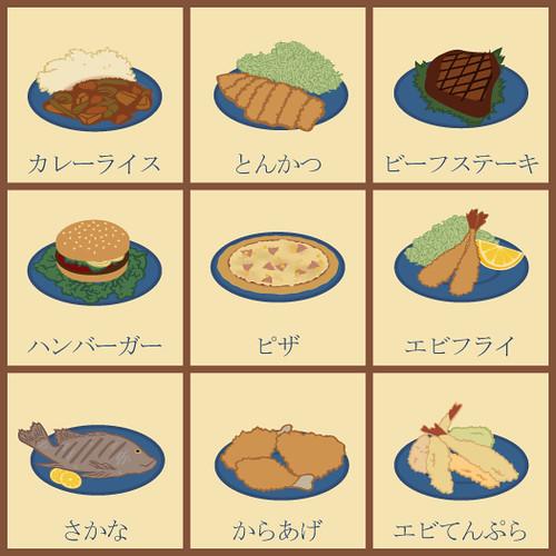 entree_menu