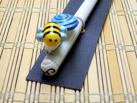 Bee Pen