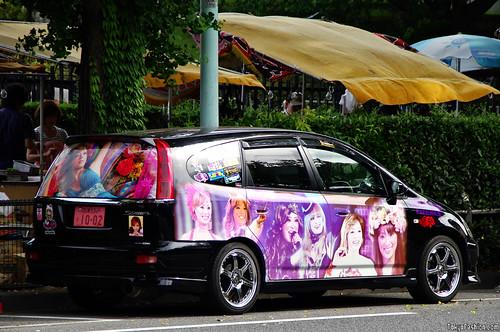 Ayumi Hamasaki Cars