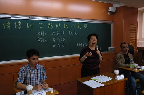<b>2011反收買新聞校園講座:政治大學場次紀錄</b>