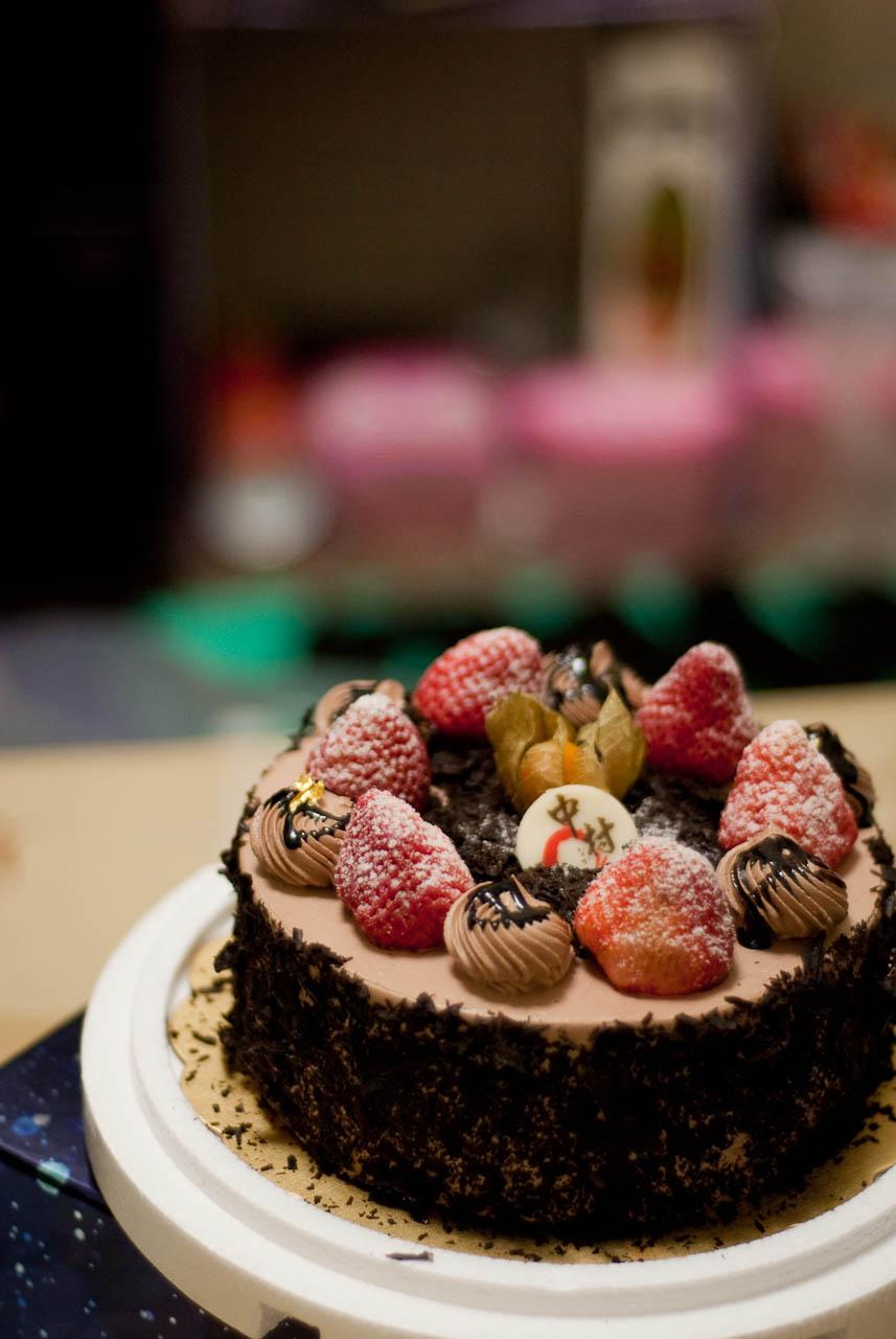 2009年的生日蛋糕
