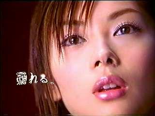 伊東美咲の画像60205