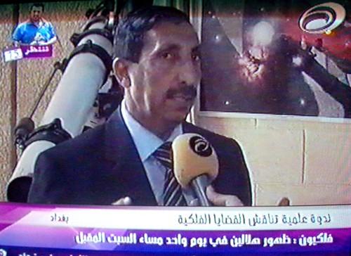 Mr.Jawad Kadhim - photo taken From AlBaghdadya Space Channel