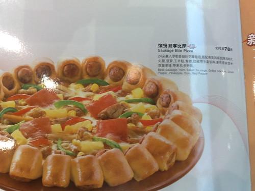 New Pizza Hut pizza rolls. Pizza Hut China
