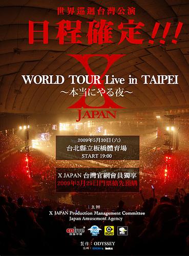 X JAPAN World Tour Live in Taipei~本当にやる夜~