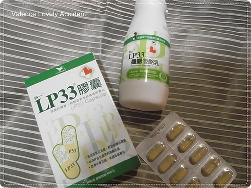 LP33_