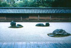 Kyoto - Zen Garden
