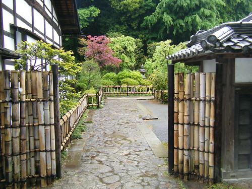 Nihon Minka-en Path