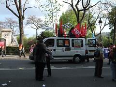 Mayday Van