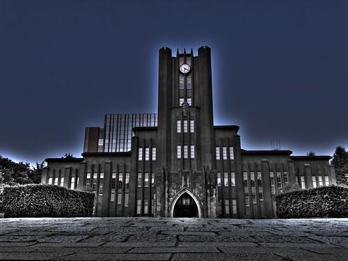 Yasuda-Kodo in Tokyo University