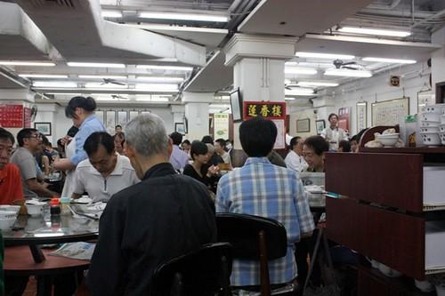 HK MACAU 2009 524