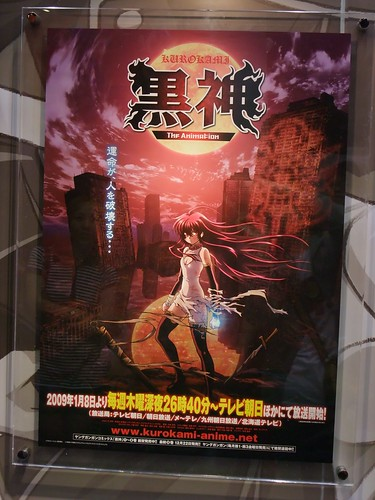 C3 in HK - 神Poster
