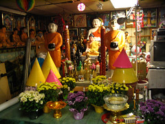 Triratanaram Temple (2007)