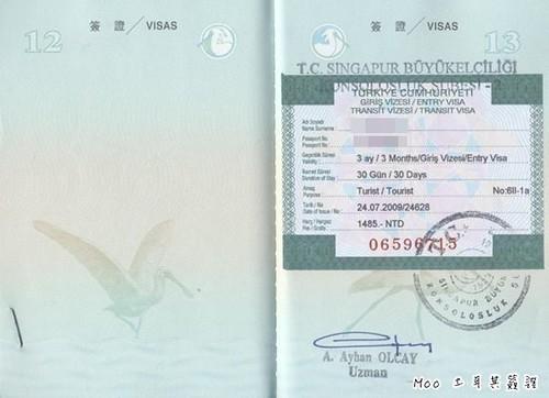 土耳其簽證-1