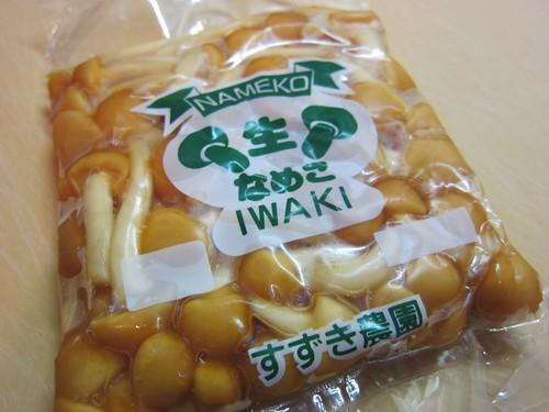 安全で美味しい茨城と福島の野菜ボックス