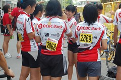 OCBC Cycle Singapore 2010: extended till Jan 31