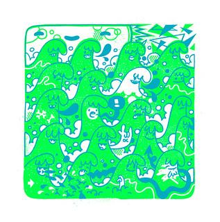 marejada verde