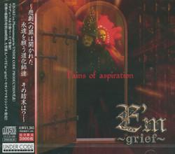 pains_of_aspiration