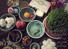 Happy Norouz (Alieh) Tags: eid haftsin norouz navroz nawruz nowruz noruz newroz nauruz   nowrouz     nooruz  nawroz   novruz navruz nauryz nauroz nawrz nevruz navrez   newruz iranmap narooz nowroj navroj iranmapcom neyruz actualspringequinox
