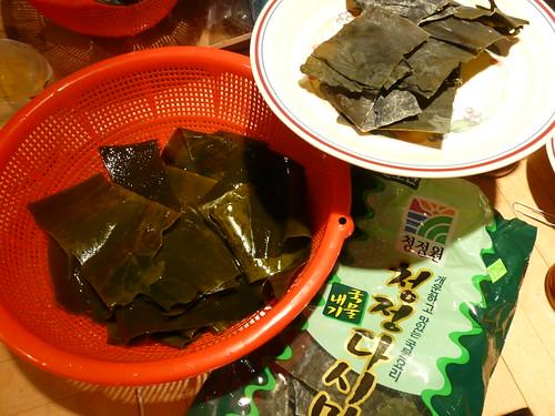 Seaweed (Kelp)