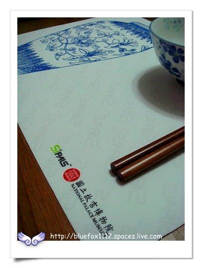 090306故宮多寶格08_青花番蓮瓶矽膠餐墊