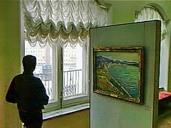 spherm29 St. Petersburg, Hermitage 2000 (CanadaGood) Tags: people color colour green art museum painting person europe 2000 artgallery russia palace saintpetersburg hermitage 2000s sanktpeterburg  russianfederation  canadagood