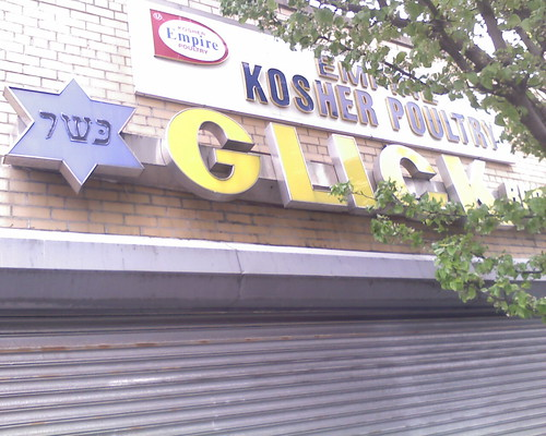 Glick Bros. Kosher in Sheepshead Bay, Brooklyn, closes after more than 30 years