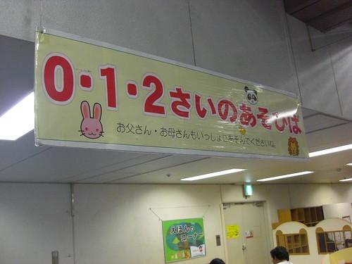 CIMG4958