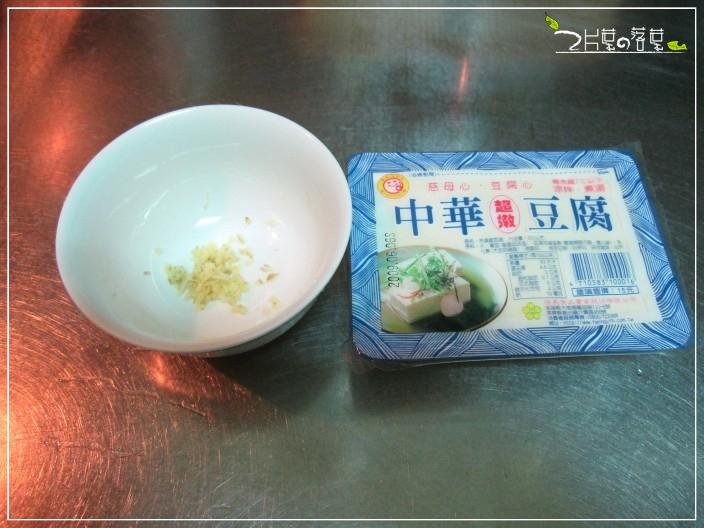 和風豆腐_01.JPG