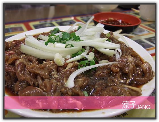 韓鄉 韓式料理08