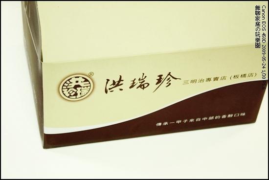IMG_8940