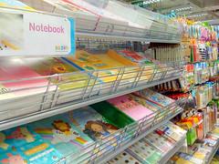 Saizen - Notebooks
