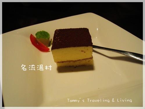 名流湯村懷石料理18