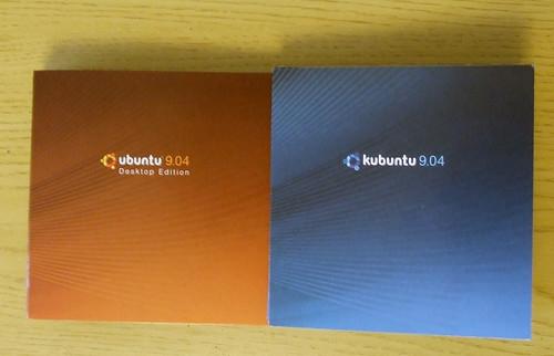 Ubuntu/Kubuntu  9.04