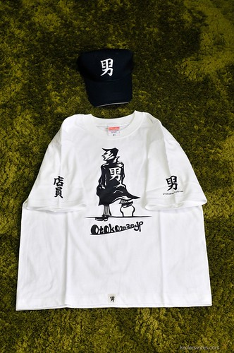 Otokomae T-shirt and Cap