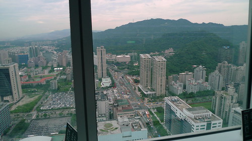 View from FamilyMart in Taipei 101