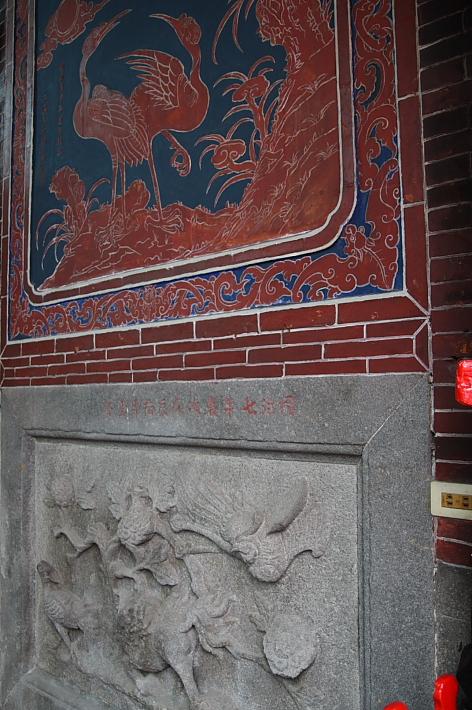 萬華清水巖026