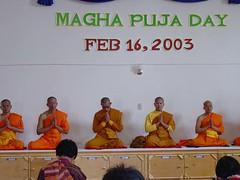 Wat Promkunaram (2004)