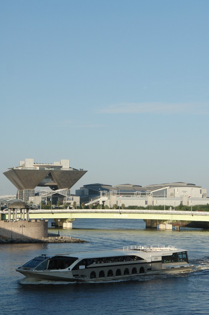 Tokyo bigsight and Tour boat.