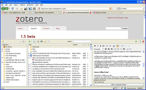 """Click to see larger image - """"zotero15b by friendsofarnon-II, on Flickr"""""""