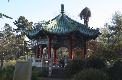 Chinese Pavillion -- GGP